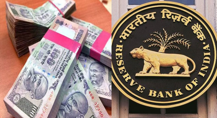 Old notes of ₹100,₹10,₹5 to be discontinued? Read what RBI has to say...