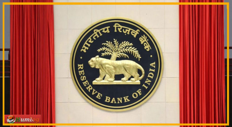 RBI cancels the license of this bank Is this Your Bank Too