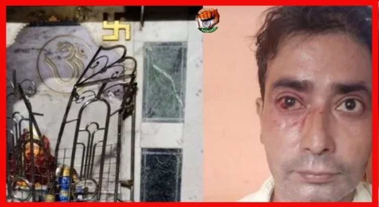 In Mamta's Bengal - Temple vandalised, Journalist attacked AGAIN